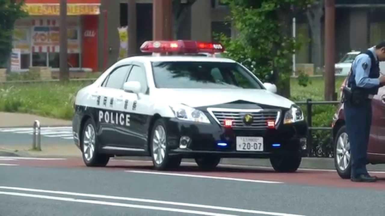 北九州市警察部機動警察隊特別機...