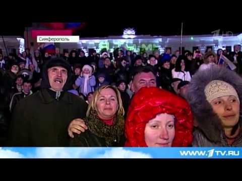 Результаты Референдума В Крыму. 2014