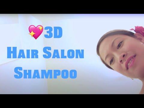 ASMR *3D* Hair Salon ~ Shampoo ~ Haircut ~ Blowdry ~ Curling ~ Styling