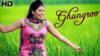 Latest Punjabi Song 2014 - Ghungroo - Pushpinder Singh | Punjabi Songs | Sagahits