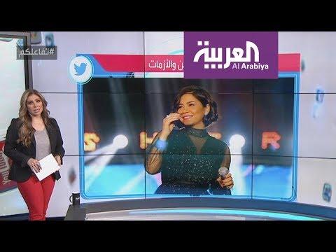 تفاعلكم | ايقاف شيرين عن الغناء بعد تصريحها الجدلي عن مصر  - نشر قبل 18 ساعة