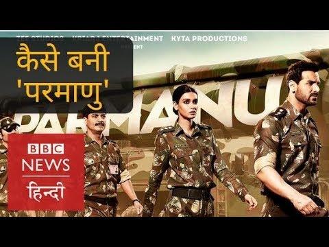 John Abraham and Diana Penty Talk about India's Nuclear Test (BBC Hindi)