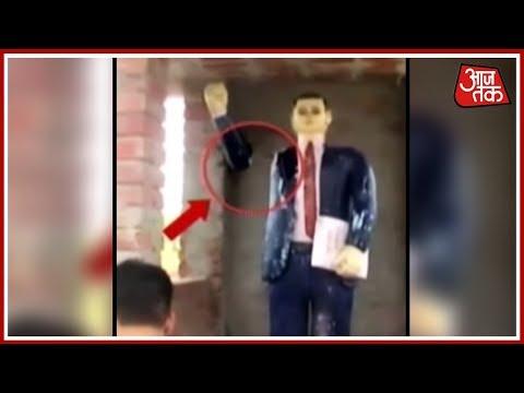 सिद्धार्थनगर में भी तोड़ी गयी आंबेडकर की मूर्ती   Breaking News