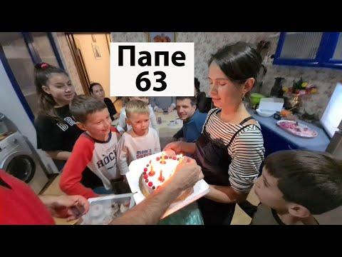 VLOG: День рождения / Обновки от PRESLI с примеркой