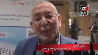 مؤتمر جماهيري لتنشيط السياحة الداخلية بشرم الشيخ