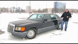 Тест-драйв Мерседес 1989, W 126. Коробка передач