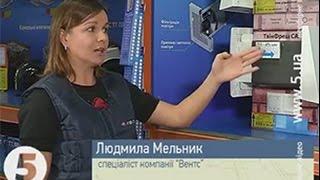 видео Приточные установки серии ВЕНТС ВПА
