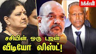 Nakkheeran News Box | Sasikala 25-10-2020