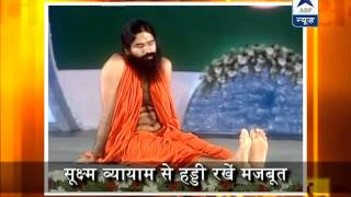 Video Baba Ramdev's Yog Yatra: Exercise to get cure from paralysis, polio download MP3, 3GP, MP4, WEBM, AVI, FLV Juli 2018
