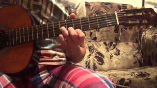 1 часть цыганочка на гитаре видеоурок