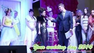 Презентация Парада невест от