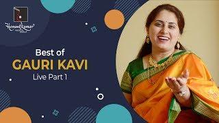 Best of Gauri Kavi Live Part 1 by Hemantkumar Musical Group
