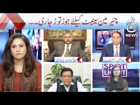 Spot Light - 5 March 2018 - Aaj News