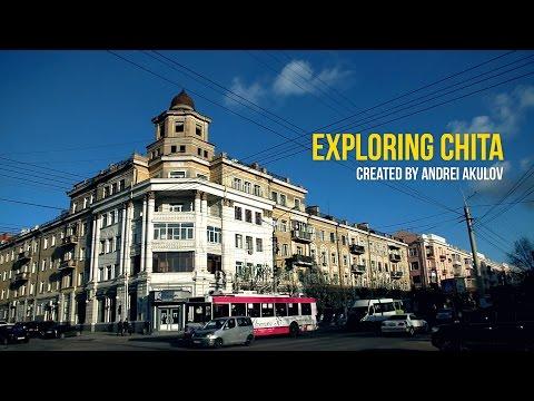 Видео Город чита что привезти сувенир