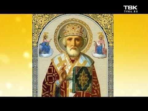 Отче священноначальниче николае, моли христа бога спастися душам нашим.