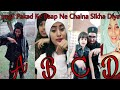 Ungli Pakad Ke Baap Ne Chalna Sikha Diya aur maa ne apni God Mein Jhula Hai Jhule Tik Tok videos