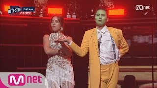 hit the stage astro rocky transformed to jim carrey from the mask 20160824 ep 05