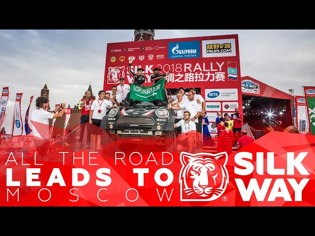 All the road leads to Moscow! Winners takes the podium at the Red Square | Silk Way Rally 2018🌏