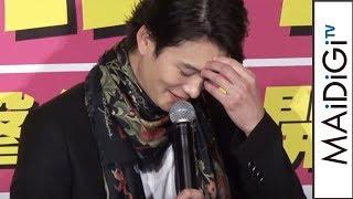 岡田将生、今年の決意は「毒を吐く」 さっそく毒舌キャラに挑戦も… 映画「伊藤くん A to E」公開記念舞台あいさつ2