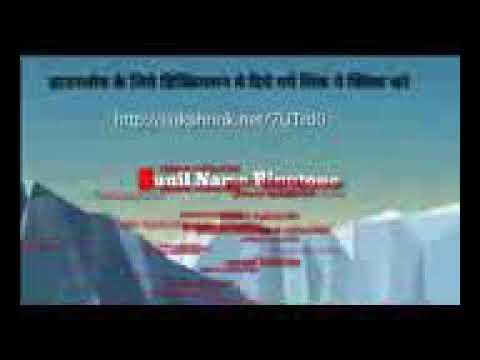 Sunil Name ringtone