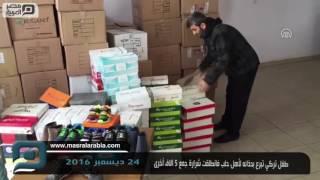 مصر العربية | طفل تركي تبرع بحذائه لأهل حلب فانطلقت شرارة جمع 5 آلاف أخرى