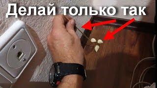 видео 7 энергетических способов сделать из жилища Дом Вашей Мечты