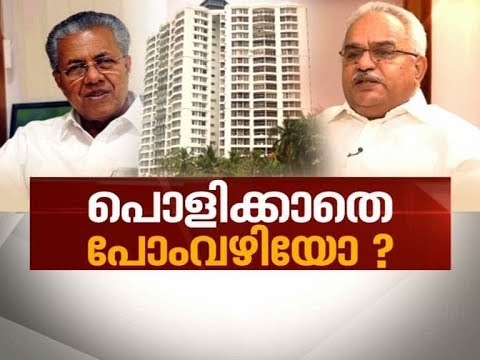 Download Marad Flat row:Kerala govt to move court again |News Hour 17 SEP 2019