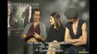Robert Sheehan, Lily Collins, Jamie Campbell Bower interview by Sugarscape (rus sub)