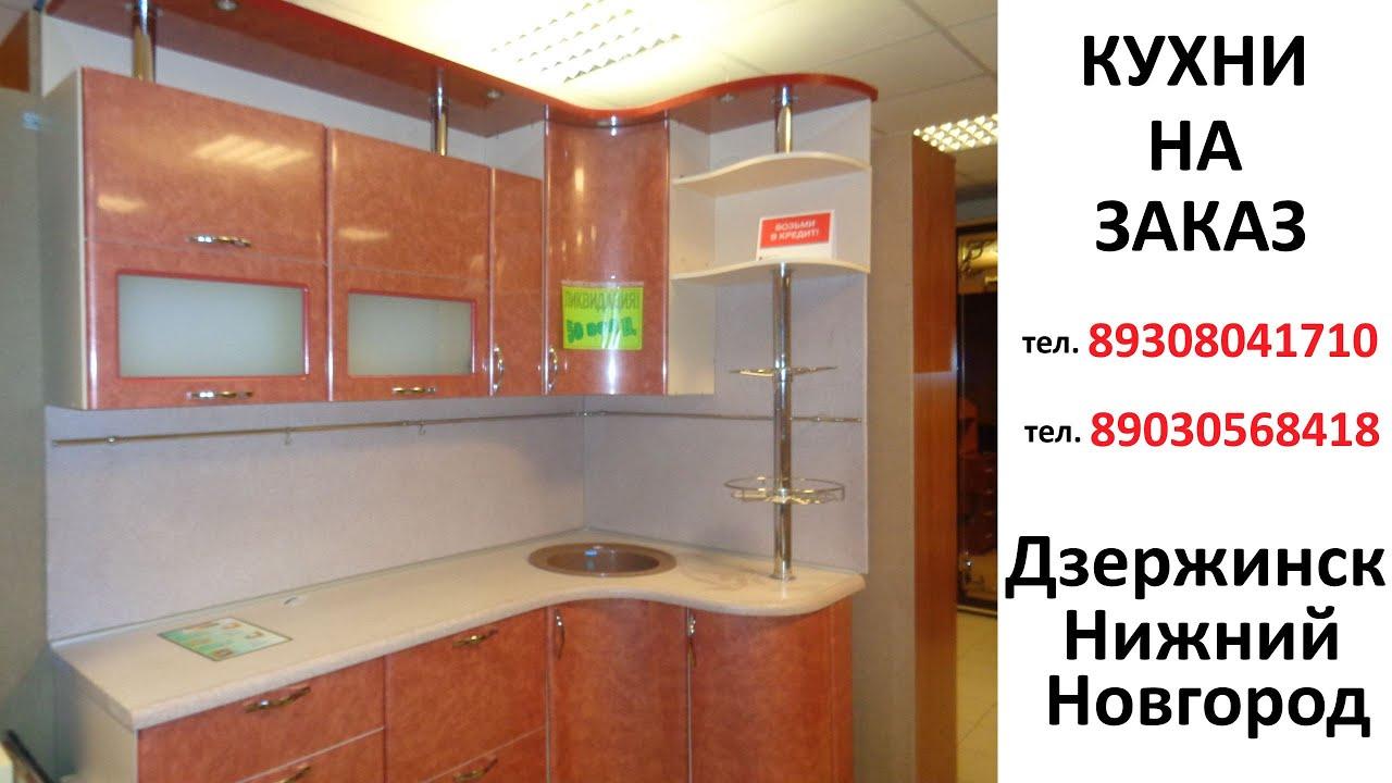 Распродажа · каталог · салоны · акции · о нас · материк премиум · арендаторам · наши советы · контакты. Добро пожаловать в крупнейший гипермаркет мебели!. Мягкая мебель · гостиные · спальни · детские · этническая мебель · столы и стулья · кухни · прихожие · кабинеты и офис · шкафы · матрасы.