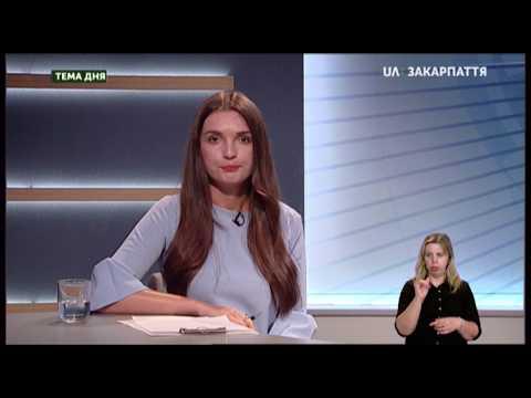 Тема Дня: нова українська армія (20.08.19)