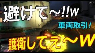 どうも~!! ORAEMONですヽ(´▽`)/ 「セブンー70」を盗め!! 戦闘機...