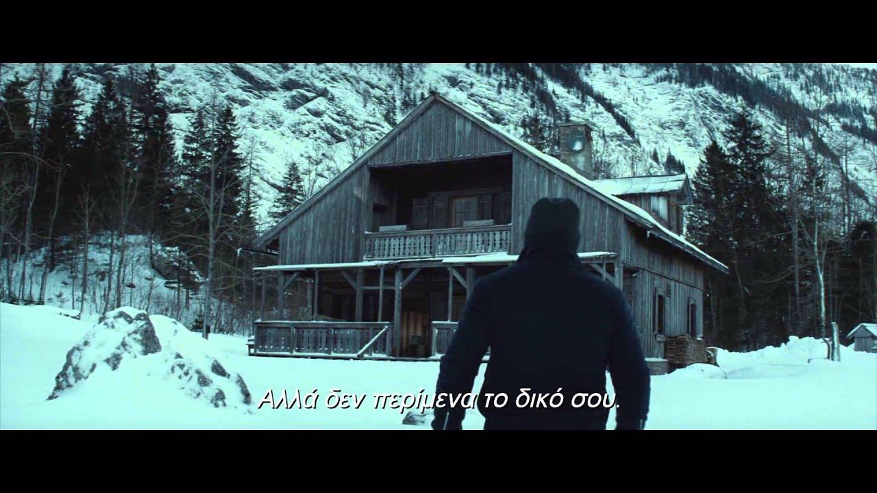 SPECTRE - Teaser Trailer