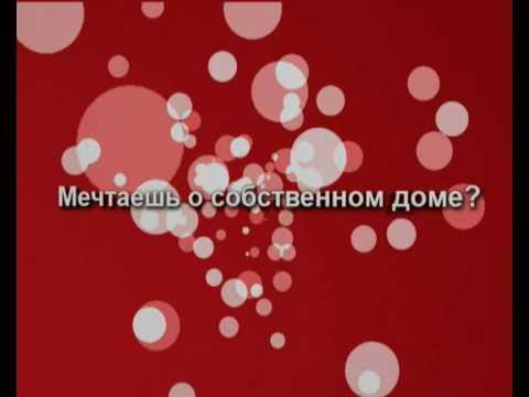 реклама - Банк Смоленский