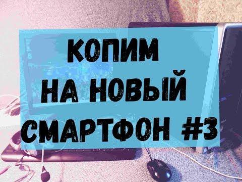 Перекуп без опыта №3 / Компьютер с авито за 1000 руб