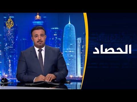 الحصاد- عاصفة الحزم باليمن.. ماذا بعد 4 سنوات؟  - نشر قبل 7 ساعة