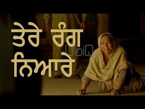 Tere Rang Niyare – Teaser || Nachhatar Gill || Gippy Grewal || New Punjabi Songs 2019