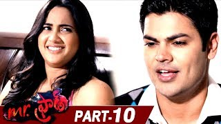 Mr. Fraud Full Movie Part 10 Latest Telugu Movies Ganesh Venkatraman, Kalpana Pandit #MrFraud