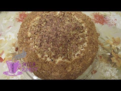 ВЫ ЕЩЕ ТАКОГО НЕ ПРОБОВАЛИ! Торт Мадонна Очень вкусный и воздушный ( cake Madonna Very Tasty)