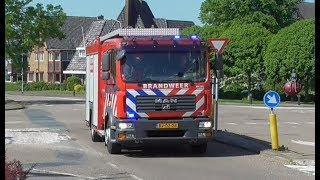 P1 Brandweer & Politie komen ter plaatse bij een autobrand Delfzijl