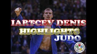 IARTCEV DENIS - HIGHLIGHTS JUDO| JUDO VINES