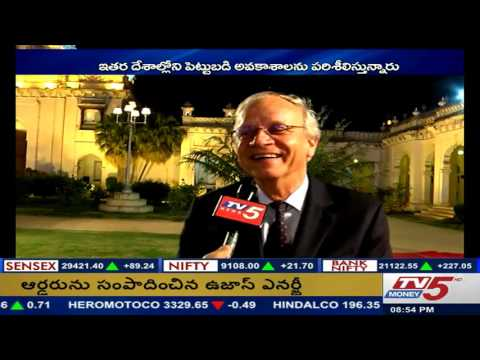 Corporate News 24th March 2017: TV5 Money