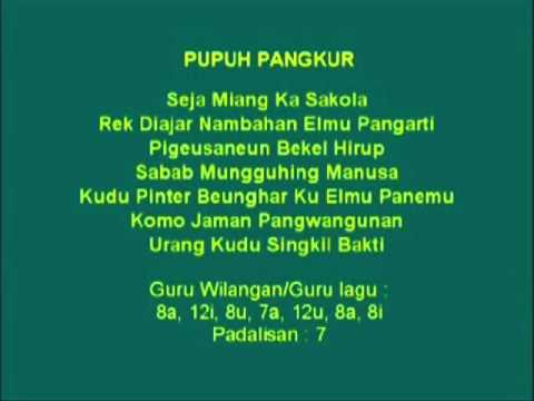 Lagu Sunda dengan Lirik   PUPUH PANGKUR