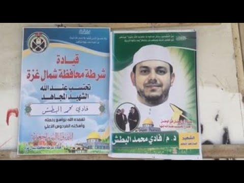 Asesinato De Palestino En Malasia Fue Ordenado Por El Mosad, Según Diario