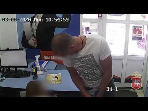 Kerch.FM: В Крыму задержали подозреваемого в ограблении офисов микрозаймов