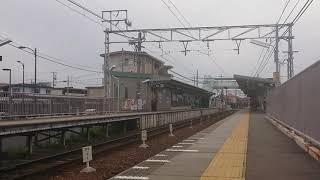 名鉄5700系5705F普通須ヶ口行き 木田駅停車!