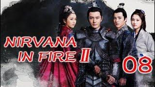 Nirvana In Fire Ⅱ 08(Huang Xiaoming,Liu Haoran,Tong Liya,Zhang Huiwen)