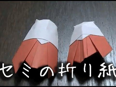 クリスマス 折り紙 折り紙 セミ 簡単 : youtube.com