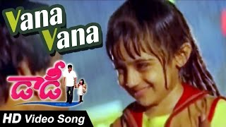 Vana Vana Full Video Song || Daddy || Chiranjeevi, Simran, Ashima Bhalla