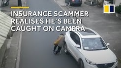 China insurance scammer caught on CCTV camera