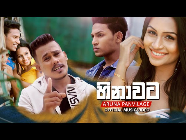 Youtube Trends in Sri Lanka - watch and download the best videos from Youtube in Sri Lanka.